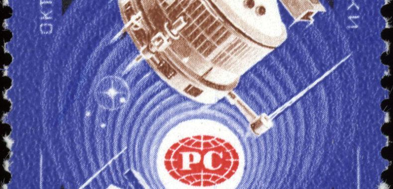 Amateur Extra: Satellite Mode Designators